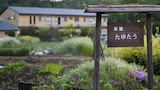 Hiraizumi hotels,Hiraizumi accommodatie, online Hiraizumi hotel-reserveringen