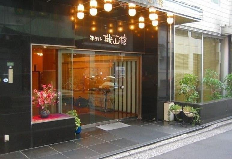 機山館飯店, 東京