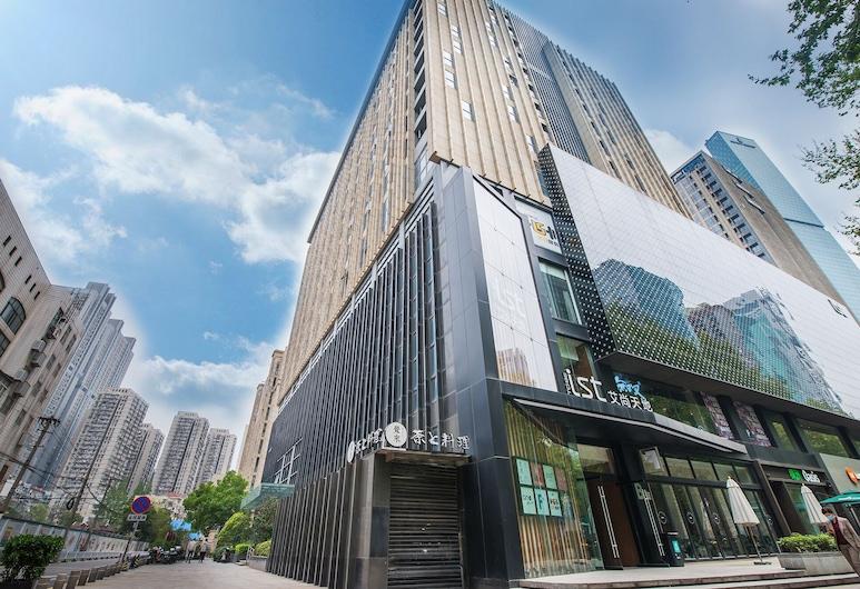 Nanjing Kaibin Apartment-Xinjiekou Kairun Branch, Nanjing