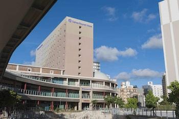 那霸那霸國際通大和魯內飯店的相片