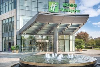 Fotografia do Holiday Inn Taicang City Centre em Suzhou (Suzhou)