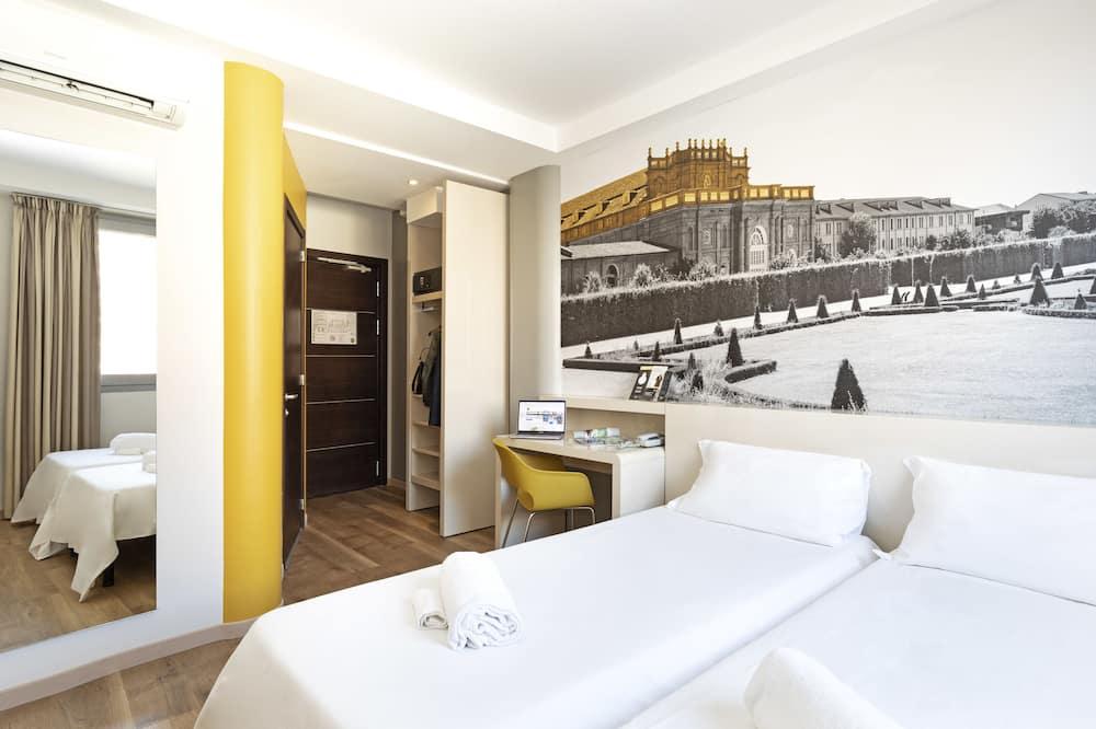 Pokój z 2 pojedynczymi łóżkami, dla niepalących - Pokój