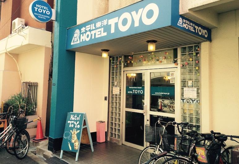 ホテル東洋, 大阪市
