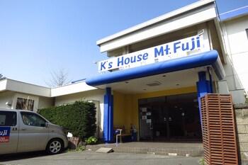 Picture of K's House Mt.Fuji in Fujikawaguchiko