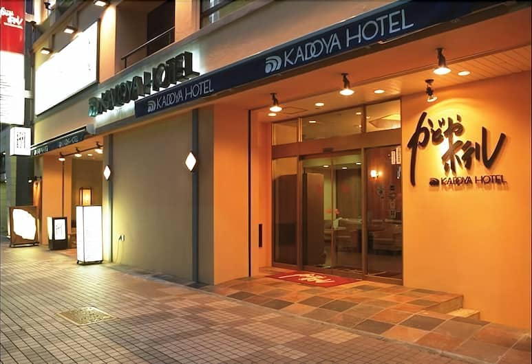 Kadoya Hotel, Tokyo, Lối vào khách sạn