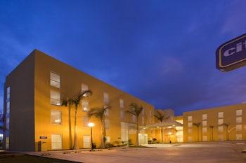 Fotografia do City Express Campeche em Campeche