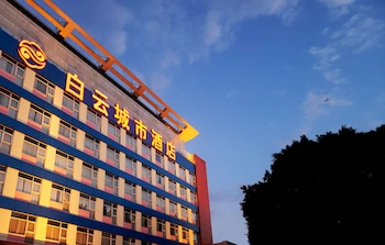 Picture of Baiyun City Hotel in Guangzhou