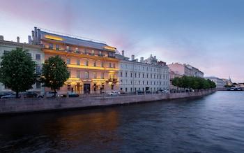 Picture of Domina St. Petersburg in St. Petersburg
