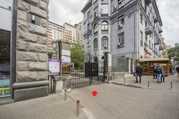 Foto Scandinavian Apartments di Kiev