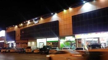 Φωτογραφία του Nuzul mena 109, Ριάντ