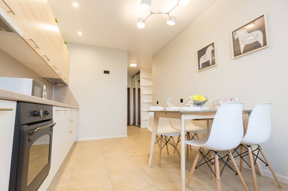 Design Condo - In-Room Dining