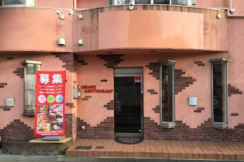 Masako's