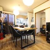 Casa (Private Vacation Home) - Habitación