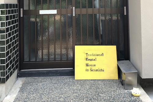 Kanazawa-Hachitabi