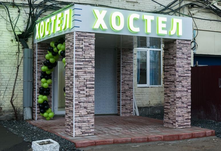 VIP Hostel K8, Moskva, Hótelinngangur