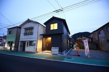 Picture of PrimeRoom Beppu Tatami Suite in Beppu