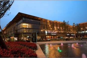 Enter your dates to get the Chengdu hotel deal