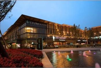 Fotografia do City Inn Happy Valley Chengdu em Chengdu