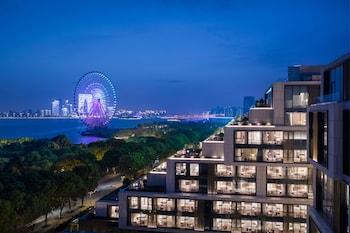 Picture of Park Hyatt Suzhou in Suzhou