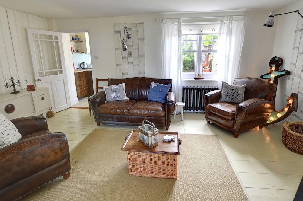 하우스 - 거실