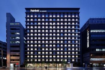 Nuotrauka: Fairfield by Marriott Osaka Namba, Osaka