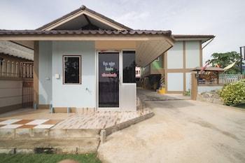 Nuotrauka: OYO 1018 Pikul Yoo Suk Resort, Si Racha