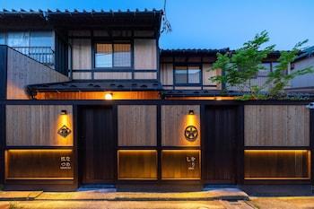 Kanazawa bölgesindeki Shiori Machiya Holiday House resmi