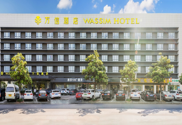 Wassim Hotel (Shanghai International Tourist Resort Zhoupu Wanda), Shanghai