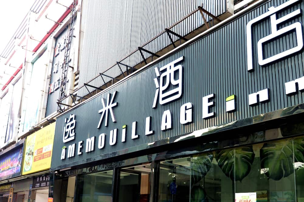 Yimi Hotel Sanyuanli Subway Station