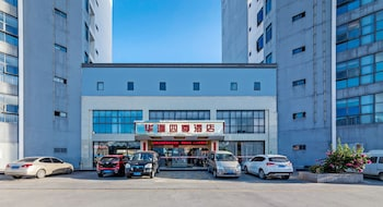 Foto del Huahao Siji Hotel en Xiamen