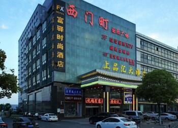 Bild vom FX Hotel (Nanjing Jiangning) in Nanjing