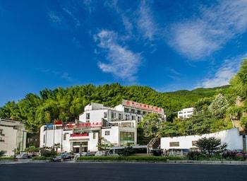 Foto di Huangshan Jinpu Dongyi Hotel a Huangshan