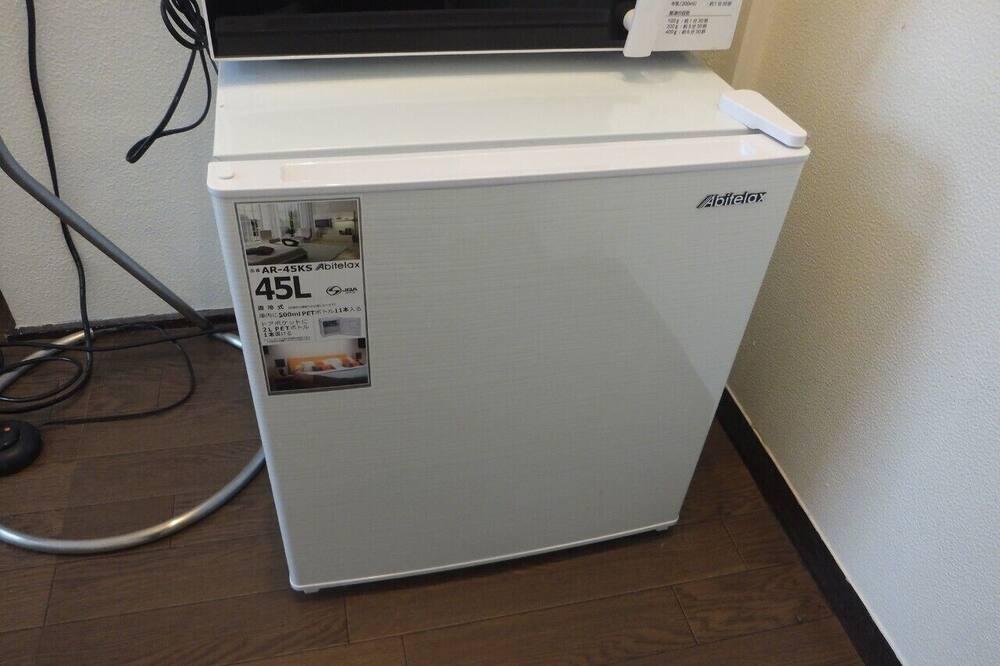 Appartement, 1 chambre - Mini-réfrigérateur