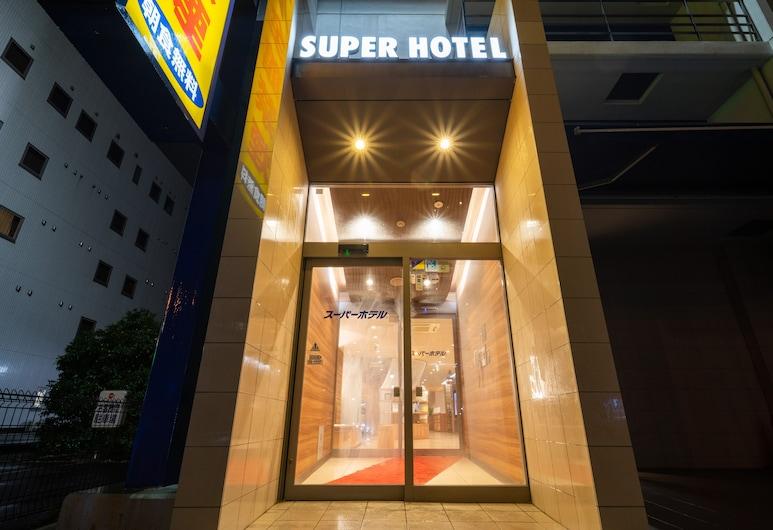 Super Hotel JR Fujiekimae Kinenkan, Fuji