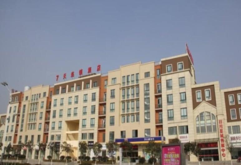 7 Days Inn Huaian Xuyi Bus Station Banch, 淮安, 酒店景观