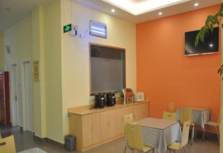 7 Days Inn Huaian Xuyi Bus Station Banch, Huai'an, Lobby