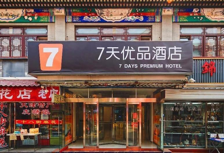 7 Days Premiuma Tianjin Gulou Metro Station JOY CI, Tianjin