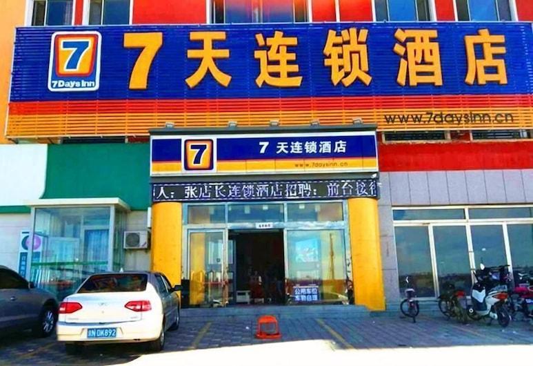 7 Days Inna Zhangjiakou Zhangbei Zhangku Avenue CA, 張家口