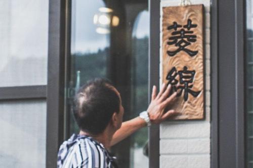 Lingxian