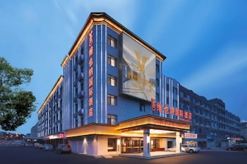 Picture of Vienna International Hotel (Qingdao Liuting Airport High Speed Railway North Station) in Qingdao