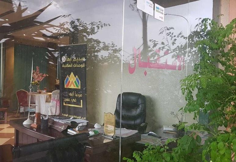 OYO 526 Sadeem Abba, Abha, Reception