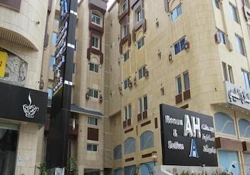 Slika: AH Hotel ‒ Jeddah