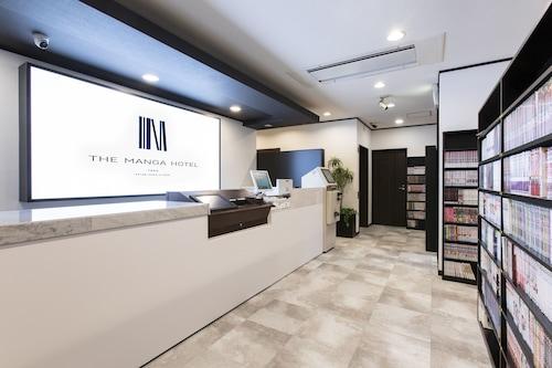 マンガホテル東郷/