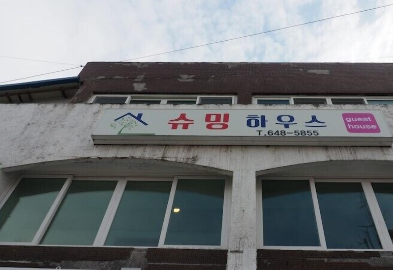 Syuming Guesthouse - Hostel, Gangneung