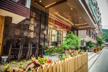 Picture of Zongrui Hotel in Xiamen