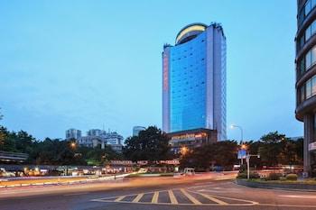 Hotellerbjudanden i Chongqing | Hotels.com