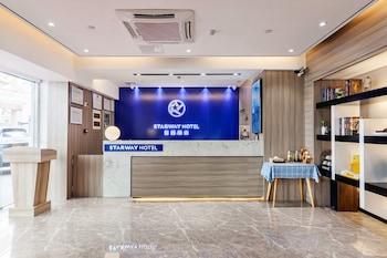 Picture of Starway Hotel Xiamen Zhongshan Road in Xiamen