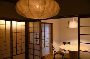 Naktsmītnes BEYOND HOTEL Takayama 4th attēls vietā Takajama