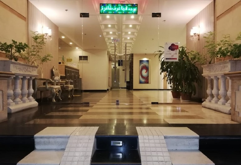Wahet Al Asayel Hotel Suites, Τζέντα, Λόμπι
