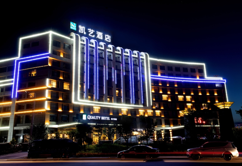 Quality Hotel Of Zhangye, Csangje